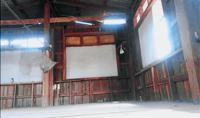 บ้านพักอาศัยหลุดจำนอง ธ.ธนาคารกสิกรไทย กาฬสินธุ์ ยางตลาด คลองขาม