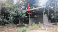 บ้านพักอาศัยหลุดจำนอง ธ.ธนาคารกสิกรไทย กาฬสินธุ์ สหัสขันธ์ ภูสิงห์